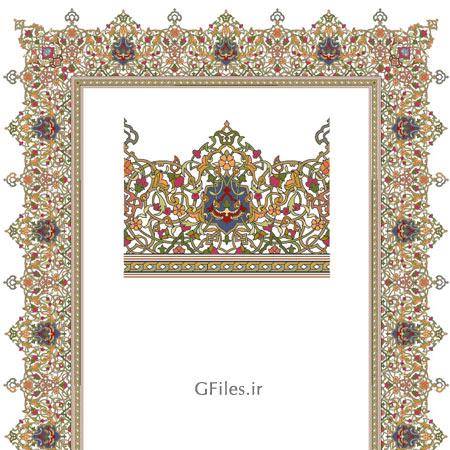 طراحی لایه باز وکتوری از فایل متفاوت تذهیبی و مذهبی با فرمت ai و esp