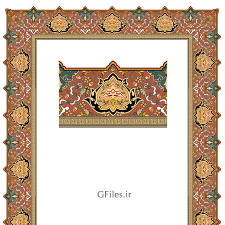 فایل وکتوری طراحی مذهبی مستطیلی، قاب تذهیبی زیبا و هنرمندانه