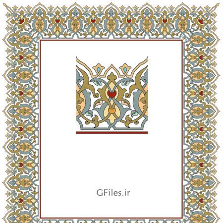 طرح وکتوری اسلیمی برای تزیین کتاب های مذهبی و نسخه های تذهیبی