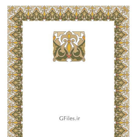 فایل لایه باز وکتوری فریم مذهبی برای طراحی قرآنی و اسلامی