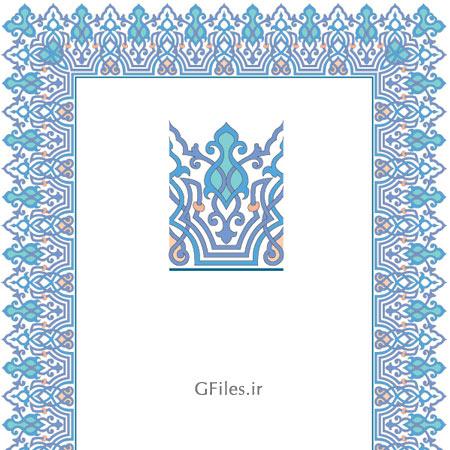 فایل اسلیمی برای حاشیه کتاب اسلامی به صورت لایه باز ارائه شده با دو فرمت ai و esp