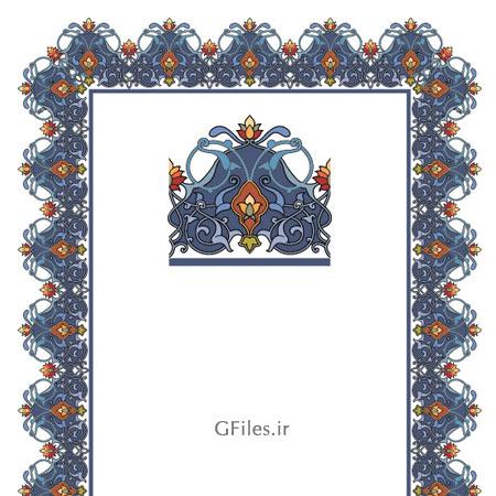 دانلود فایل وکتوری برای طراحی صفحات کتاب های نفیس