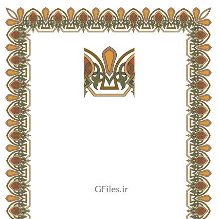 دانلود طرح لایه باز حاشیه و کادر مذهبی و تذهیبی با دو فرمت ai و eps