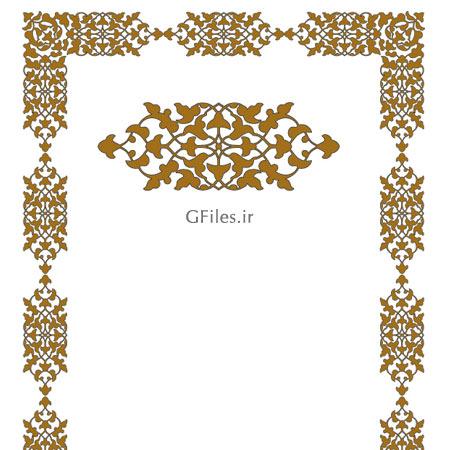 دانلود فایل مستطیلی وکتوری برای طراحی قرآن های اسلیمی