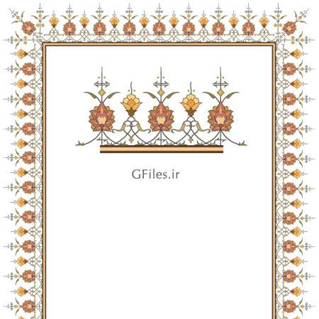 دانلود فایل مستطیلی هنرمندانه زیبا ارائه شده با دو فرمت ai و esp لایه باز وکتوری
