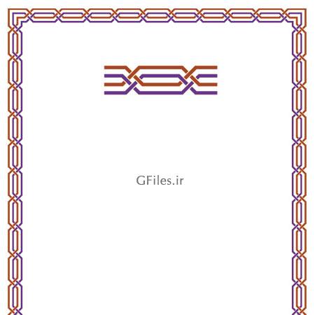 دانلود فایل وکتوری قابل ویرایش طراحی تذهیبی برای کتب مذهبی