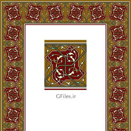 دانلود فایل وکتور تذهیبی برای حاشیه قرآن ارائه شده با دو فرمت ai و eps
