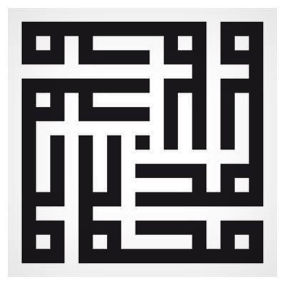 طرح لایه باز وکتور خط بنایی یا کوفی محمد بصورت مربعی با سه فرمت ai ، cdr و pdf