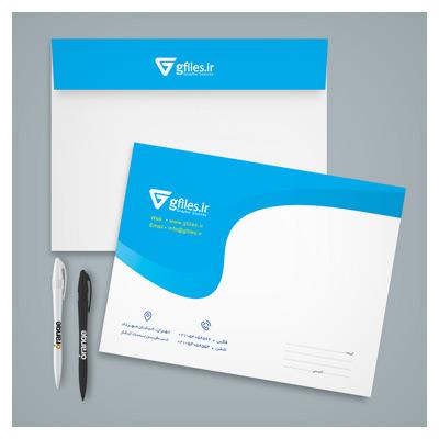 فایل psd و لایه باز پاکت A4 (پاکت اسناد) قابل چاپ افست و دیجیتال