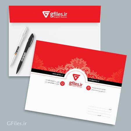فایل فرم باز و آماده پاکت A4 استاندارد قابل چاپ با ماشین چاپ افست یا دیجیتال