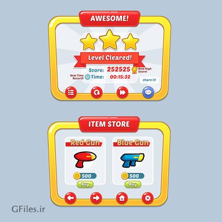 دانلود فایل رابط گرافیکی بازی با کاربر، به صورت نمادهای تصویری و نوشتاری، قابل ویرایش در نرم افزار ادوب ایلستریتور