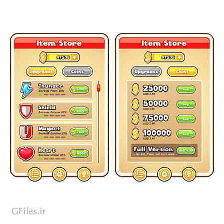 دانلود مجموعه المان و عناصر بازی موبایلی، شامل کلید و باکس و جمع امتیازات، ارائه شده با فرمت های eps و ai
