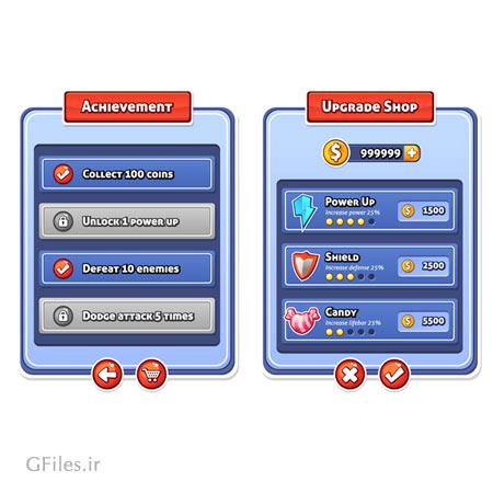 دانلود فایل گرافیکی وکتوری آیکون و تمپلت بازی، به صورت دو باکس آبی، ارائه شده با فرمت های eps و ai