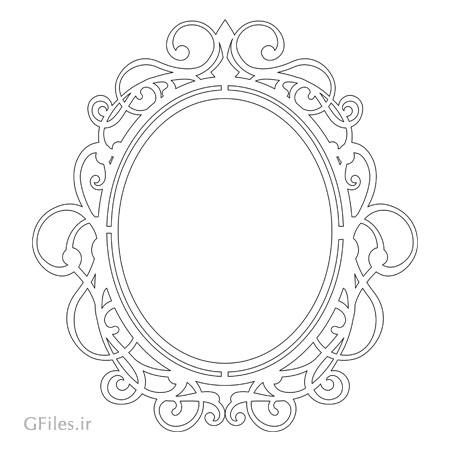 فریم و قاب آیینه جهت ساخت با برش لیزر یا cnc