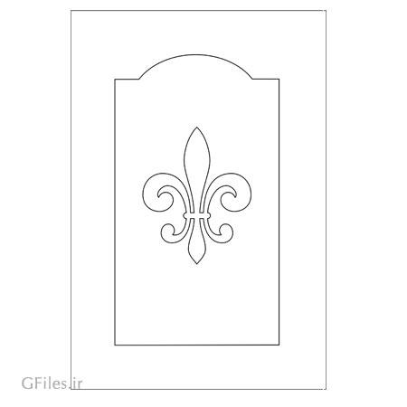 طرح آماده (المان تزئینی) جهت حکاکی روی درب چوبی یا فلزی