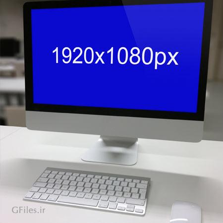 فایل PSD موکاپ یا پیش نمایش ال سی دی و مانیتور رومیزی