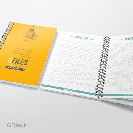 موکاپ PSD صفحات داخلی و کاور (جلد) کتاب و دفترچه سیمی (فنری)