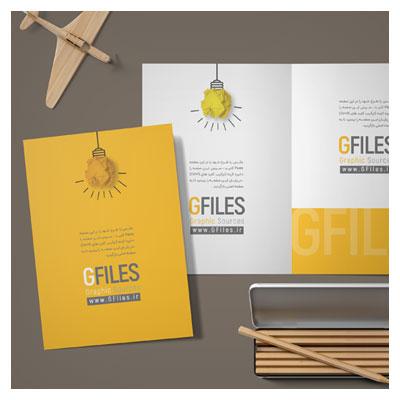 فایل موکاپ نمایش جلد و صفحات باز شده یک کتاب یا مجله روی زمین
