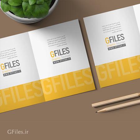 دانلود فایل PSD لایه باز موکاپ نمایش صفحات داخلی یک کتاب ، مجله یا کاتالوگ باز شده