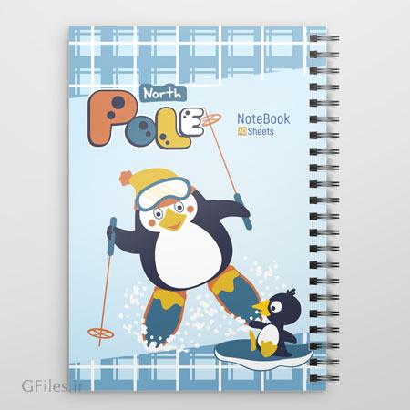 طرح PSD جلد و کاور دفترچه مشق کودکانه و مدرسه مناسب برای چاپ