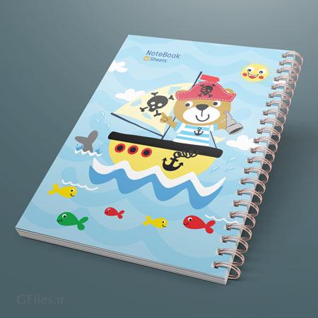 طرح لایه باز کارتونی جلد دفترچه مناسب برای چاپ ، ارائه شده با فرمت PSD