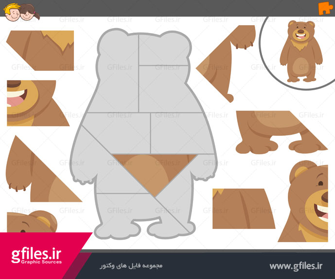 دانلود فایل لایه باز eps و ai بکگراند بازی پازل حیوان خرس به صورت درهم ریخته قابل ویرایش در نرم افزار ادوب ایلستریتور