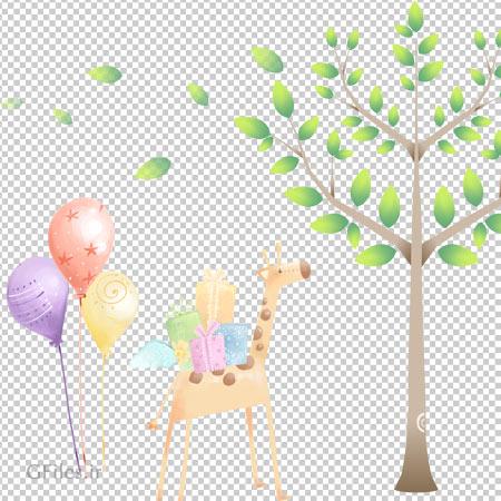 تصویر دوربری شده کارتونی درخت ، زرافه و هدایا و بادکنک های رنگی