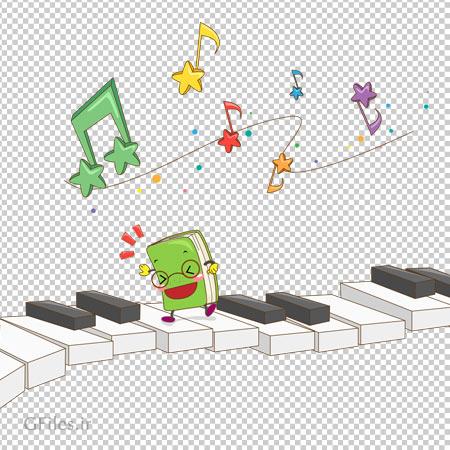 تصویر بدون زمینه و png کارتونی با طرح پیانو ، کتاب و نت های موسیقی