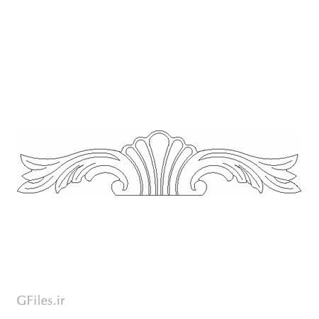 طرح تزئینی تاج جهت تخت یا برش و حکاکی روی درب یا کمد و ...
